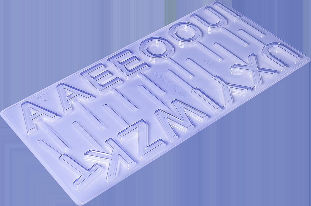 Imagen de producto: https://tienda.postreadiccion.com/img/articulos/secundarias14054-molde-853-portoformas-alfabeto-2-1.png